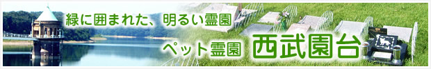 noukotsu_bnr